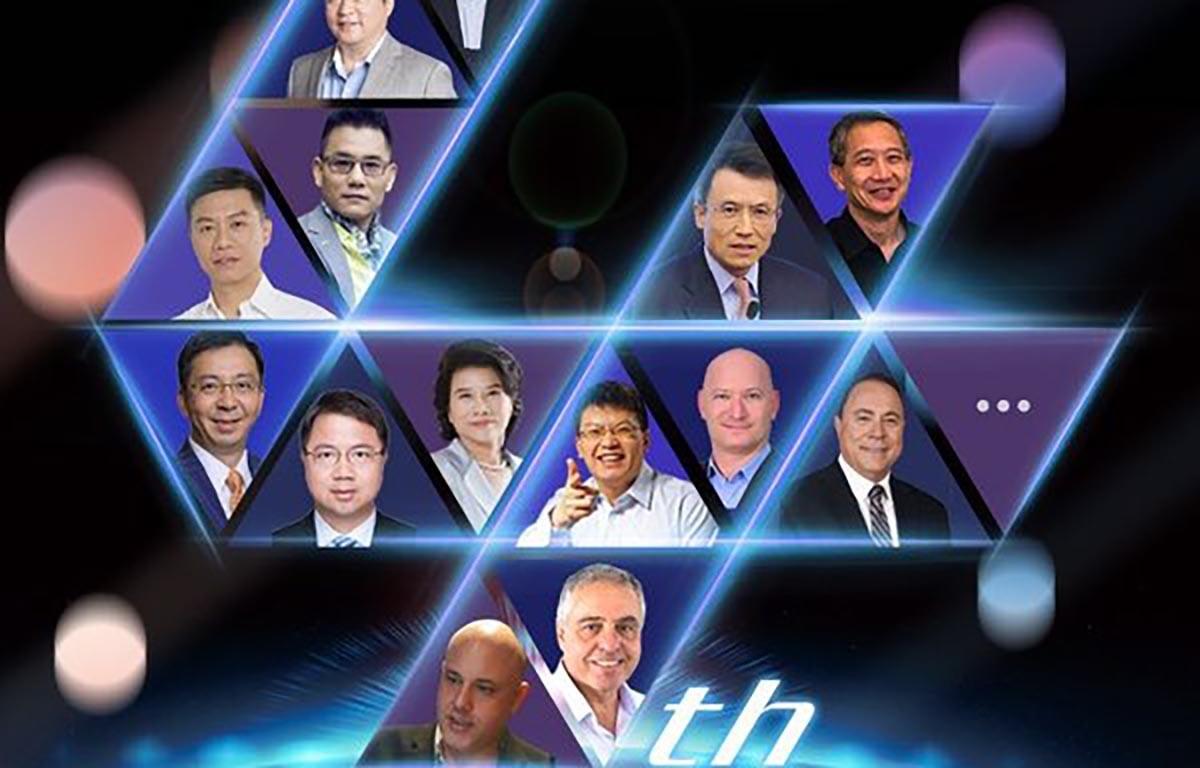 第四屆中以科技創新投資大會   7 月 2 日正式開幕