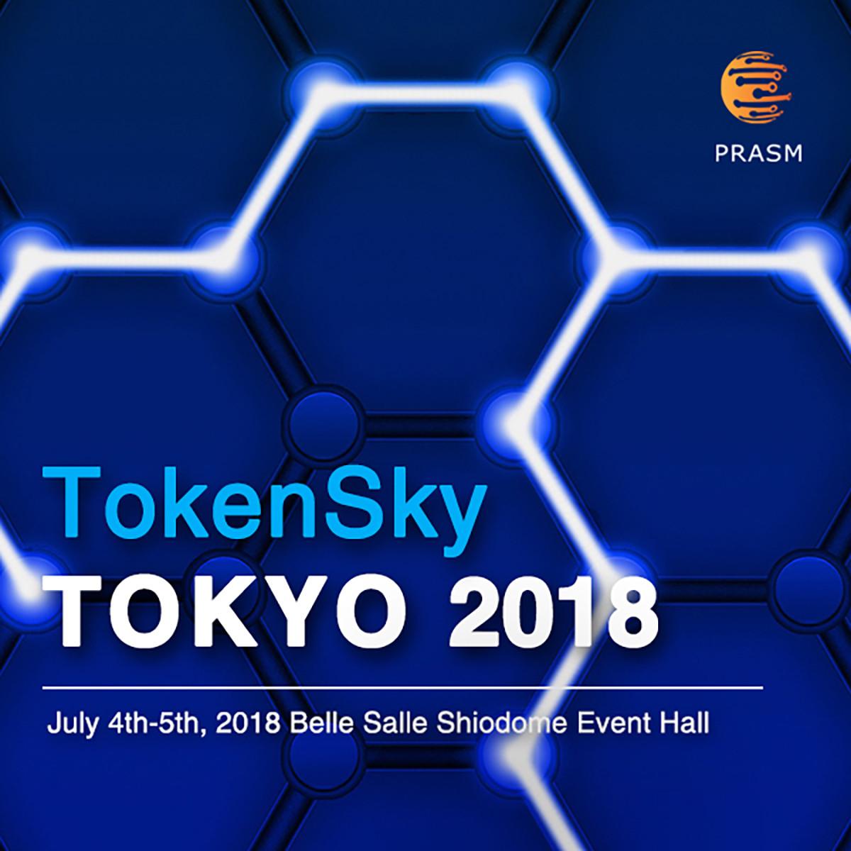 PRASM 參加 Chainers 2018 和 TokenSky Tokyo 2018