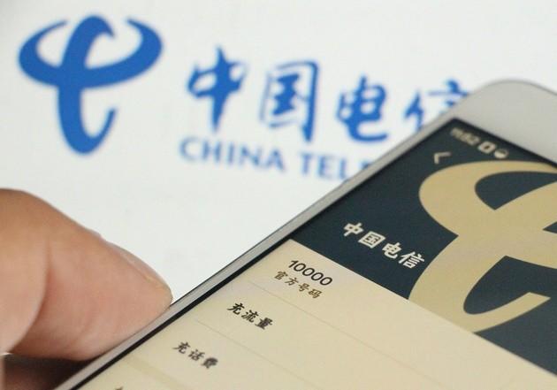 中國電信榮獲「亞洲最佳公司 – 企業管治典範」及「最佳投資者關係獎」殊榮