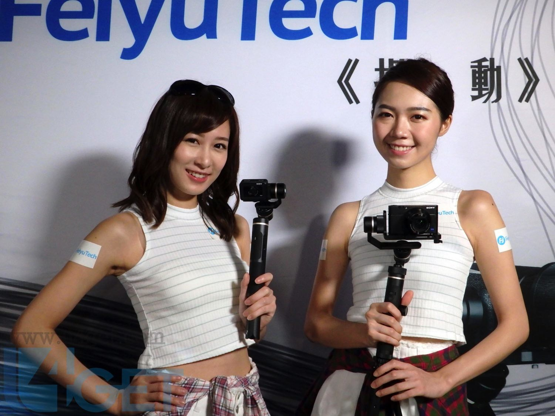 一棍多機共享用   FeiyuTech G6 Plus / G6 三軸穏定器登場