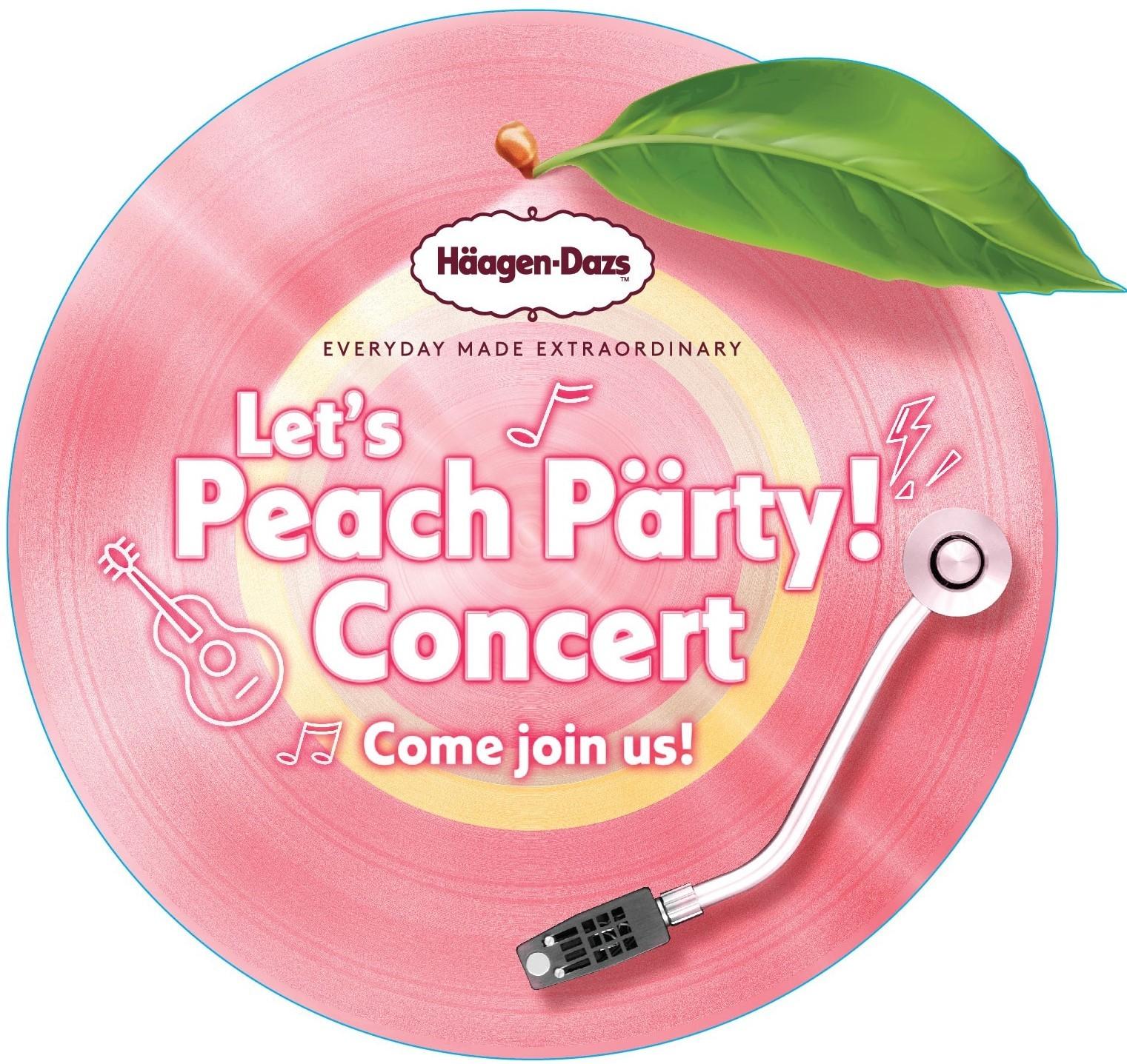 Häagen-Dazs「桃之盛夏」音樂派對    試食新口味雪糕兼聽 JW 唱歌