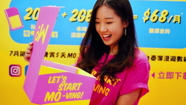 MO POP UP EVENT 登陸香港  體驗另類 Mobile Online 漫遊服務