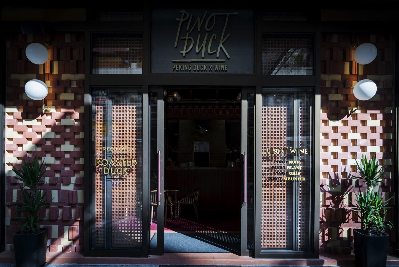 中西合璧中菜餐廳  Pinot Duck 復古設計浪漫嘆烤鴨