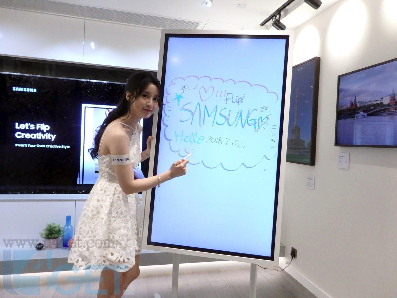 電子白板先夠型? 全新互動式 Samsung Fl!P 提升會議效率