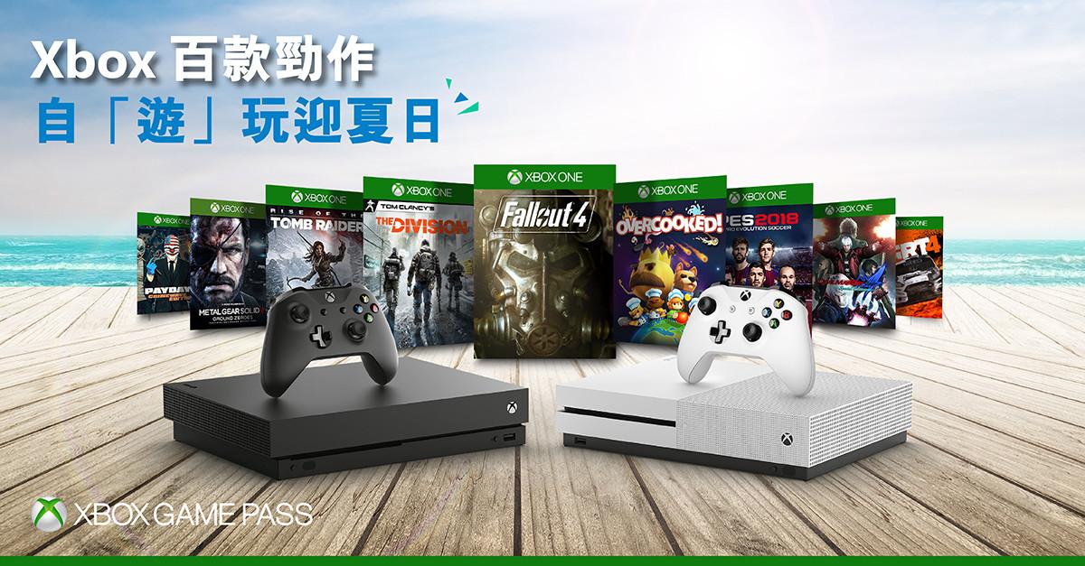 Xbox 出機即任玩過 100 款遊戲 3 個月 金會員 3+3 半價優惠
