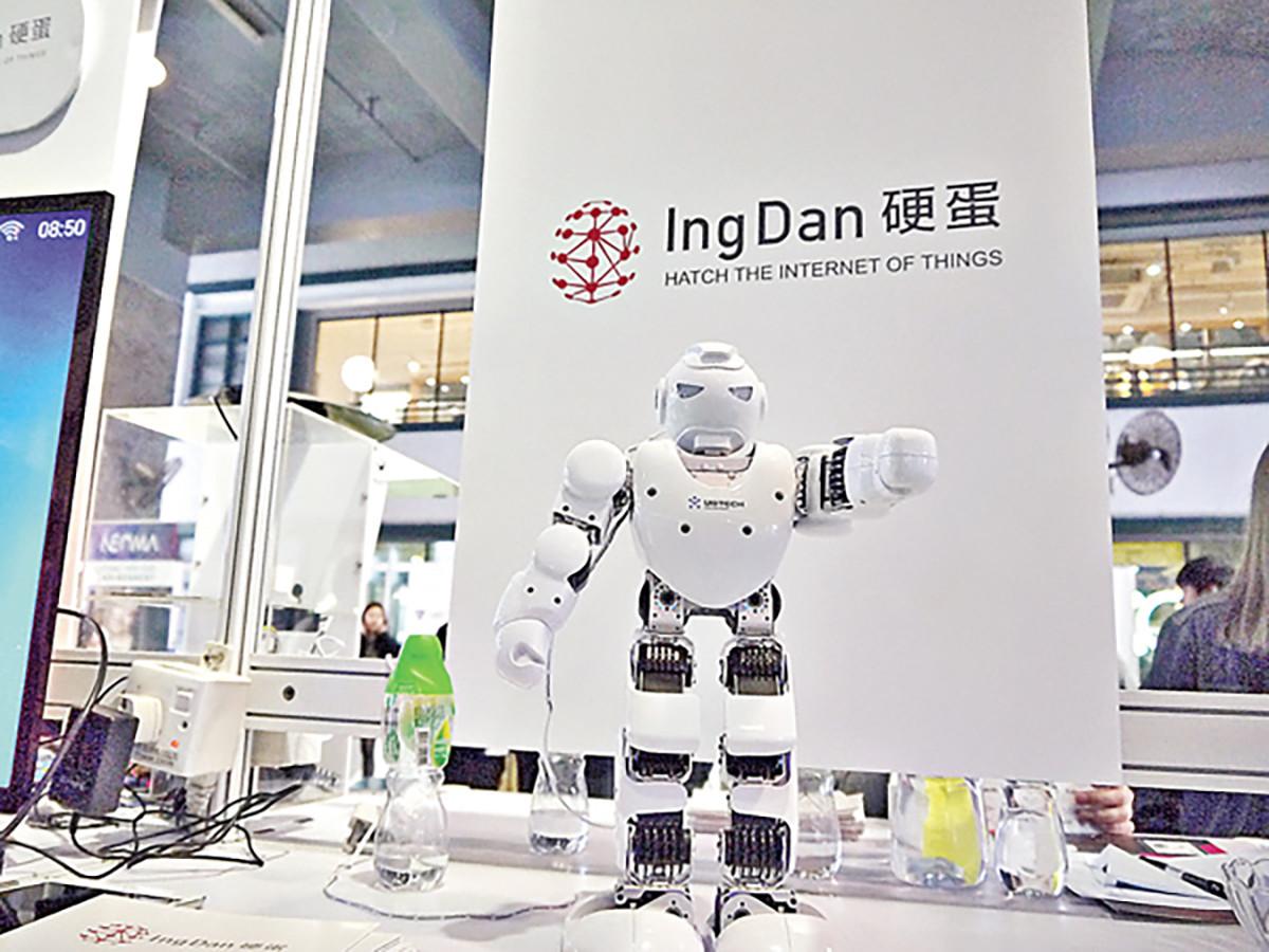 硬蛋聯合日本技術 助力中國 AI 發展