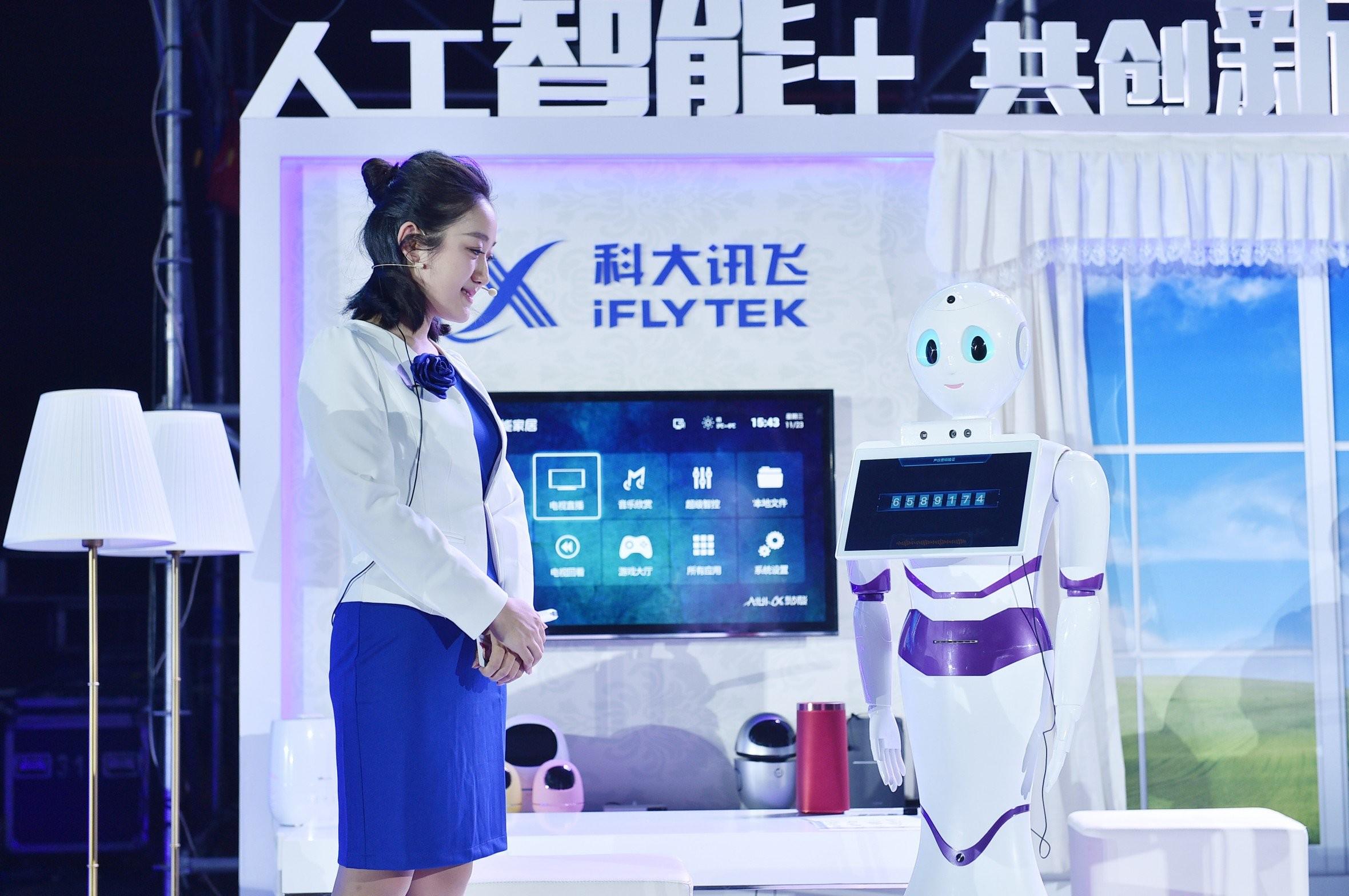 iFlytek 科大訊飛投資可穿戴乳腺癌檢測設備公司 Cyrcadia Asia