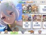 日本動漫手遊《 超異域公主連結☆Re:Dive 》繁中版上市  50 位美少女強勢登台!