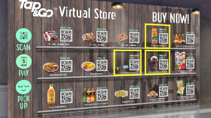 香港美食博覽 2018 再推 Virtual Store   Tap & Go 限時快閃「$1 Go」搶購優惠