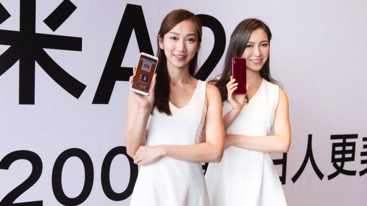 小米發佈 Android One 新機小米 A2      4GB +64GB 只賣 HK$1,999