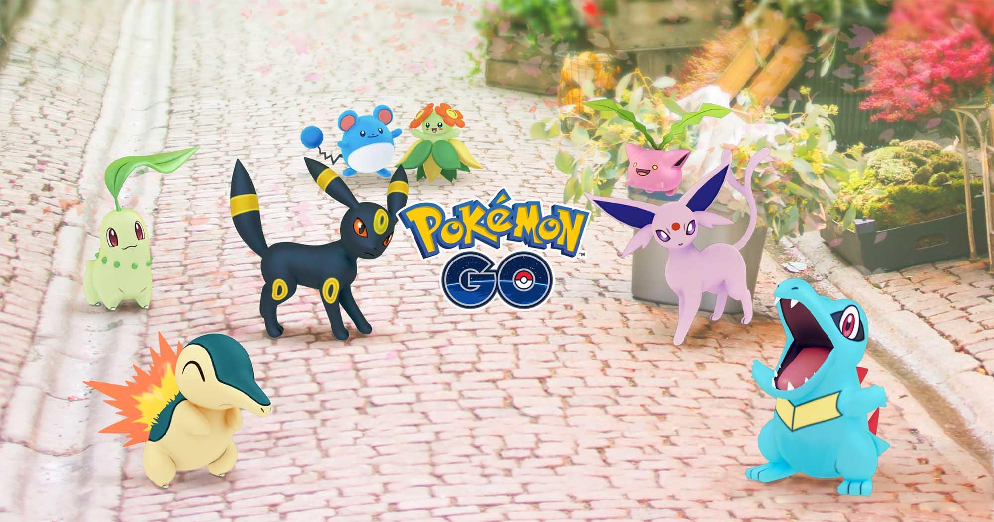 堅到無得再堅!  Pokemon GO 今週更新第二精靈俾你捉