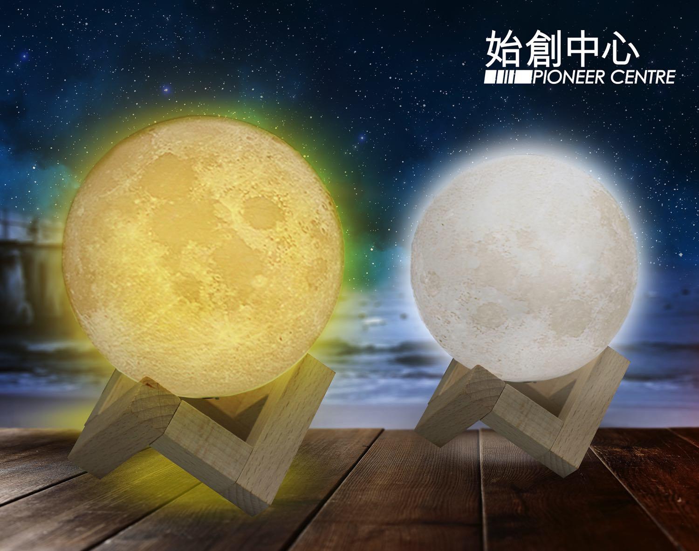 始創中心「 月球漫遊 Moon Walk 」  光影效果扮去月球搵月兔