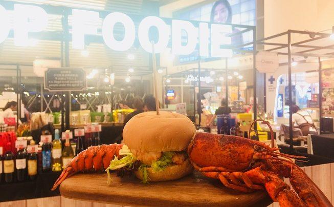 PopCorn 「POP FOODIE 嚐味巡禮」 黑松露原隻龍蝦漢堡 / A5松阪和牛批必試