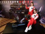 「 香港電競賽車挑戰賽 」公佈16強名單! 11 月 11 日置富都會首場公開賽