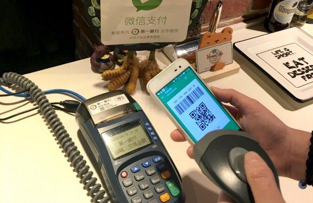 大陸 call 車買高鐵飛?  妙用 WeChat Pay HK 香港錢包大陸消費教學