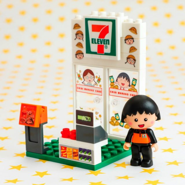 小丸子 x BANBAO  儲印花換香港特色積木「左鄰友里生活街」
