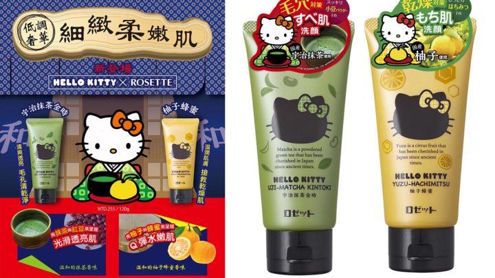 限定 1 星期!  化妝品、護膚品開倉全場低至 HK$10 起