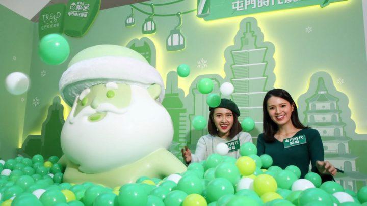 《 色廊展 Color Gallery 》香港站    趣「綠」泡泡浴體驗即影人臉識別聖誕相