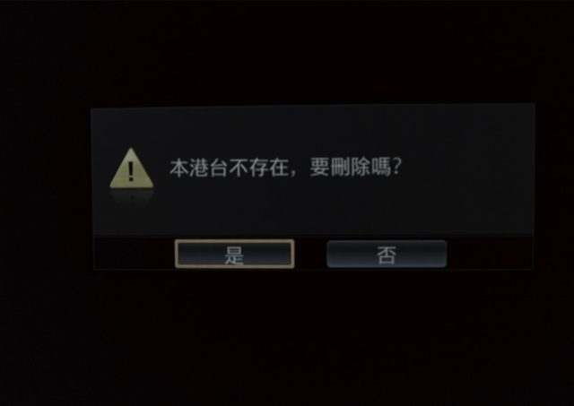 「 後會有期 」回憶 亞視電視 譚昌恒個人攝影展覽