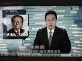 「 後會有期 」回憶亞洲電視  譚昌恒個人攝影展覽