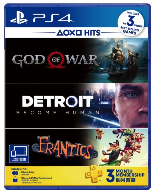 PS4 / 3 好評遊戲  「 HITS 」套裝發售賣 HK$2,380