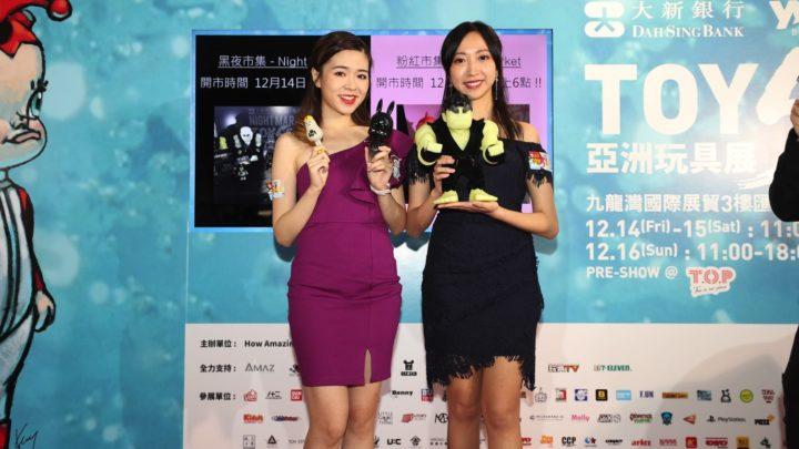 《 TOYSOUL 亞洲玩具展 2018 》  回顧五週年一同見證成長