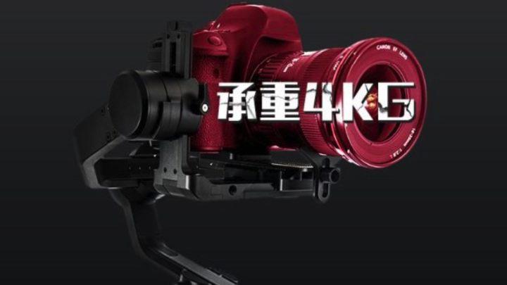 最高負重達 4KG   飛宇 FeiyuTech AK 系列相機穩定器