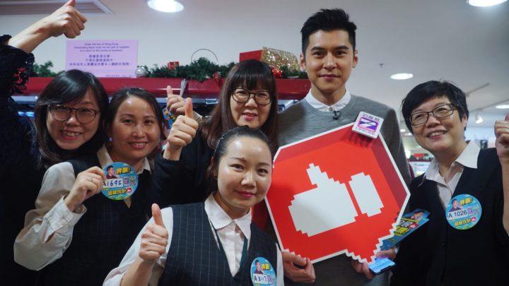 「 泊食易 」領展商戶超級伙計 表揚前線員工提供更佳購物體驗