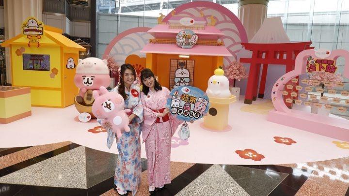 置富 Malls 萌樂豬年春節祭 P 助 / 粉紅兔兔以全新豬年造型現身