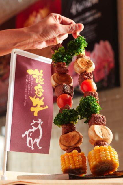 全港首間主打鹿兒島薩摩和牛「 裕千家 」 限定 HK$20 和牛雜菜串燒