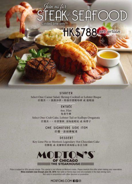 Morton's The Steakhouse 推出超值牛扒海鮮套餐 一次過享用海陸美食