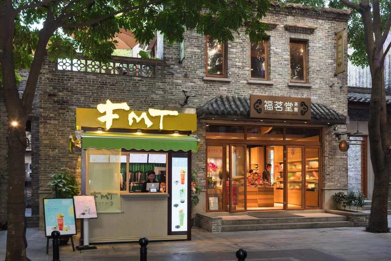 香港福茗堂茶莊搞外賣茶飲   2019 推全新 FMT 系列面向年輕人
