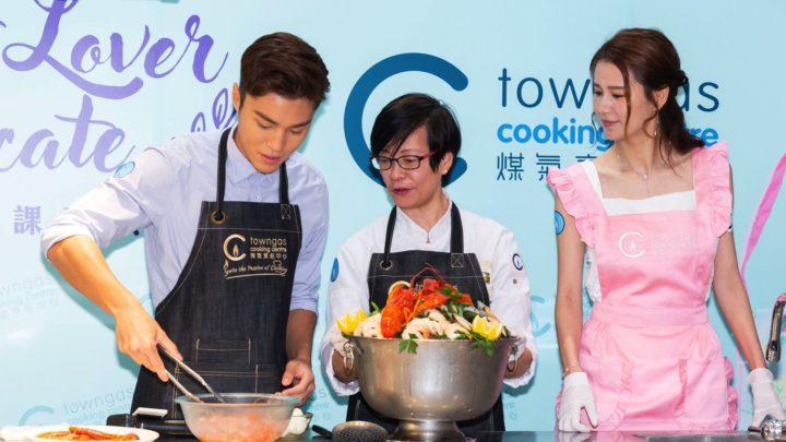 好情人烹飪証書課程  無飯情人變身入廚好情人