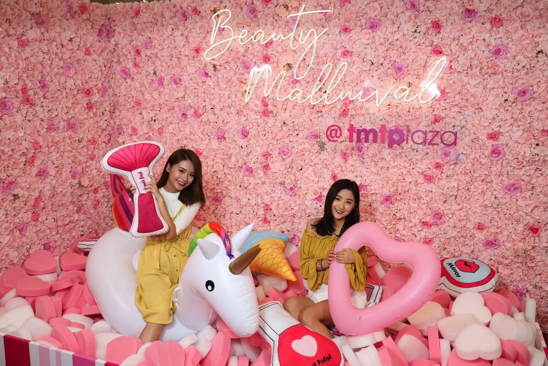 屯門市廣場推出「 Beauty Twins @ tmtplaza 」 購物優惠兼參加日本抽獎
