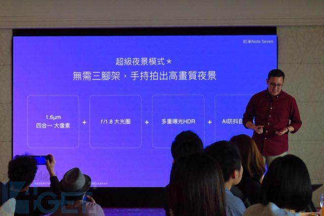 4,800 萬像素後置鏡頭打像素戰 紅米 Note Seven 正式登陸香港