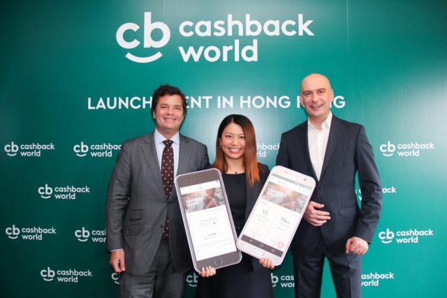國際現金回贈網購平台 Cashback World  5% 現金回贈夠 HK$120 自動轉賬