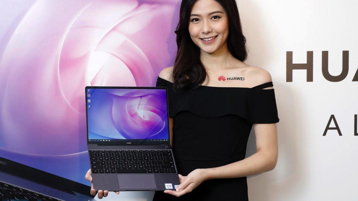 3:2 全面屏兼支援一觸即傳 HUAWEI MateBook 13 賣 HK$6,998起
