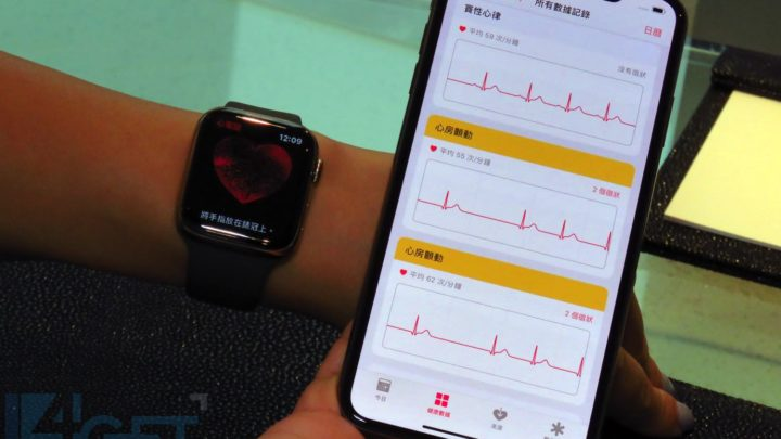 Apple Watch S4 系統更新  ECG 心電圖香港終於有得玩