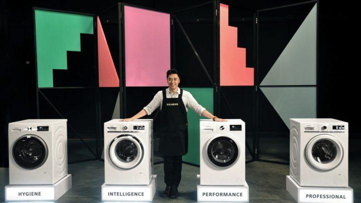 洗衣機都關你事?  王貽興變身 Siemens Laundry 店長教您揀洗衣機