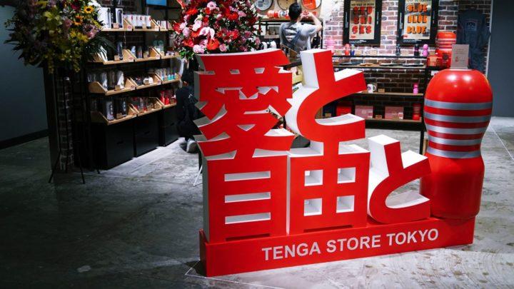 成人用品進駐大百貨公司  TENGA 登陸銀座阪急百貨