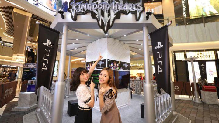 MOKO EASTER ADVENTURE  免費搶先玩 《 KINGDOM HEARTS III 》