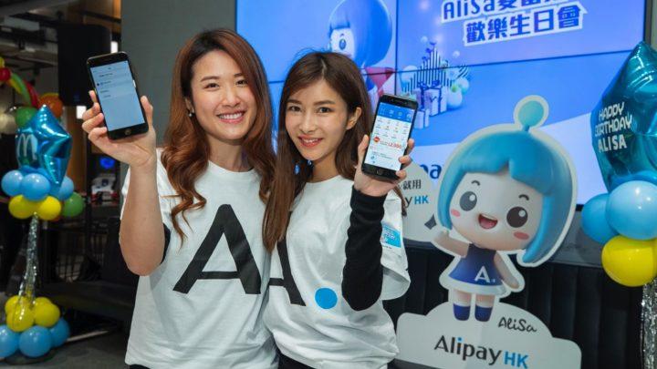 支援麥當勞 App 點餐   AlipayHK 推出期間限定「滋味獨家賞」