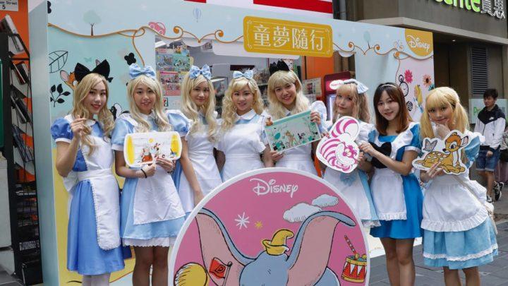 百位迪士尼故事人物現銅鑼灣  7-Eleven 「童夢·隨行」快閃活動