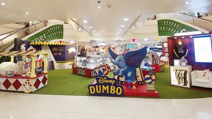 迪士尼「  小飛象  」飛到時代廣場  超過 450 款獨家限定精品開賣