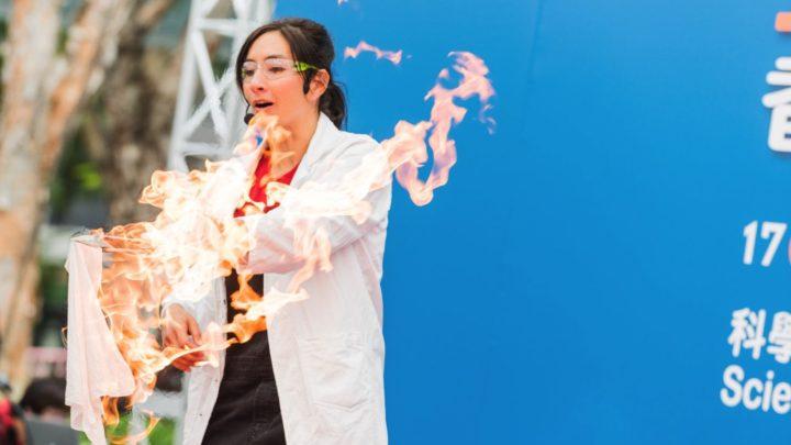 科學團隊現身香港科學館   STEM 攤位活動 / 街頭科學表演小朋友最 Like