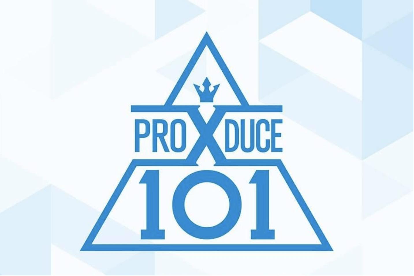 韓粉們留意! JOOX 獨家與韓國同步直播《 PRODUCE X 101 》