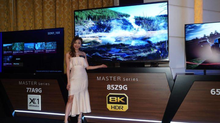 最強視覺聽覺享受  85 吋 Sony MASTER Series Z9G 8K LCD 電視現身