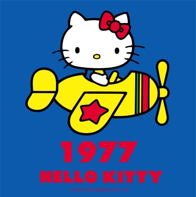 Hello Kitty 45 週年主題展7月澳門開催 《 銀娛呈獻: Hello KittyHello Again 》