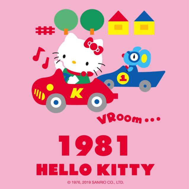 Hello Kitty 45 週年主題展7月澳門開催 《 銀娛呈獻:Hello KittyHello Again 》
