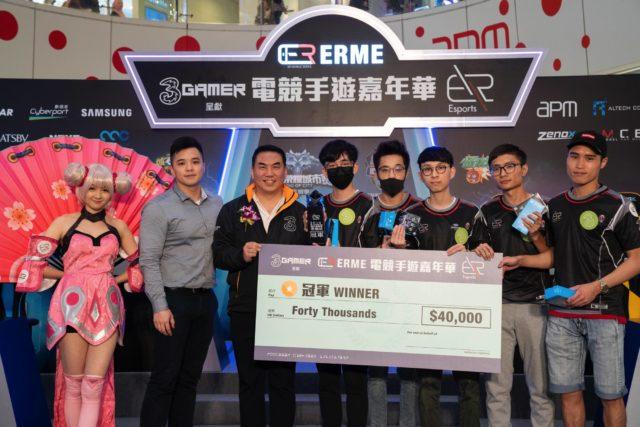 KOC・EBA 粵港澳大灣區城市挑戰賽香港站得獎隊伍出爐  《 王者榮耀 》